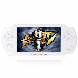 Uggu U-2000 Gameplayer (white)